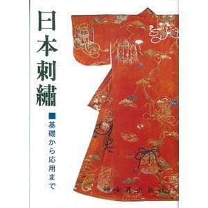 日本刺繍|octaveshop