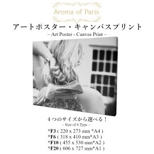 【F10サイズ キャンバスプリントへ変更】アートポスター/F10(455 x 530 x D18mm)|octopus-goods01