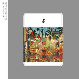 Kindle Paperwhite 第10世代 Kindle Paperwhite マンガモデル用レ...