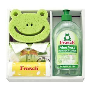 フロッシュ キッチン洗剤ギフト FRS-015 [1500円 洗剤] 出産内祝い、結婚内祝い、快気内祝い、内祝い、お返し|oculu