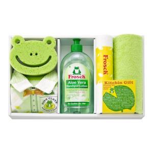 フロッシュ キッチン洗剤ギフト FRS-020 [2000円 洗剤] 出産内祝い、結婚内祝い、快気内祝い、内祝い、お返し|oculu
