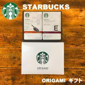 最高のコーヒー豆を求めて世界中を旅し続けてきたスターバックスが、コーヒー豆のおいしさを最大限に引き出...