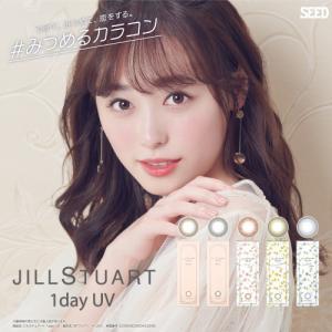 ジルスチュアート カラコン ワンデー JILL STUART 1day UV 10枚入り 度あり 度...