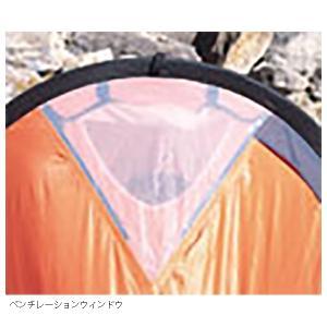 Ripen ライペン アライテント ビビィシェルター 0390000 オレンジ キャンプ大型シェルタータープ アウトドア 釣り 旅行用品 キャンプ od-yamakei 04