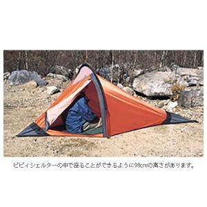 Ripen ライペン アライテント ビビィシェルター 0390000 オレンジ キャンプ大型シェルタータープ アウトドア 釣り 旅行用品 キャンプ od-yamakei 05