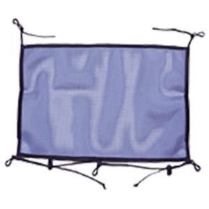 Ripen ライペン アライテント ギアハンモック 0571000 ブルー テント部品 アクセサリー アウトドア 釣り 旅行用品 テントオプション アウトドアギア od-yamakei