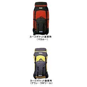 Ripen ライペン アライテント カーゴポケット 0210300 ブラック バックパック ザック アウトドア 釣り 旅行用品 バッグ用アタッチメント アウトドアギア|od-yamakei|02