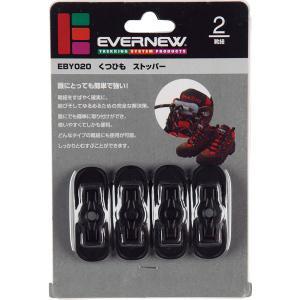 EVERNEW エバニュー くつひも ストッパー/ブラック10 EBY020 ブラック 防水 撥水スプレー ファッション メンズファッション メンズシューズ 紳士靴|od-yamakei