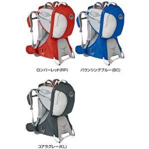 OSPREY オスプレー ポコプレミアム/バウンシングブルー OS50140 ベビーキャリア アウトドア 釣り 旅行用品 キャンプ 背負子・キャリーカート|od-yamakei