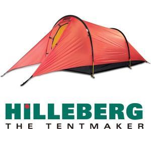 HILLEBERG(ヒルバーグ) ヒルバーグ テント アンヤン3 RD 12770136 od-yamakei