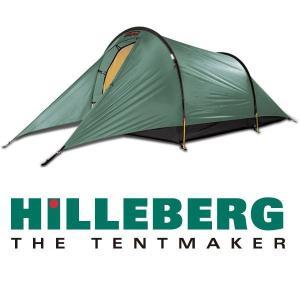 HILLEBERG(ヒルバーグ) ヒルバーグ テント アンヤン2 GN (12770136) ツーリングテント 山岳 登山 キャンプ アウトドア 旅行用品 釣り タープ スポーツ od-yamakei