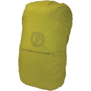 JR GEAR ジェイアールギア Rain Cover L/Yellow 30 RCV08030 イエロー レインカバー ザックカバー アウトドア 釣り 旅行用品 アウトドアギア|od-yamakei