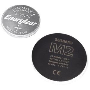 SUUNTO スント [正規品]バッテリー キット M2ブラック SS016740000 腕時計パーツ ファッション 腕時計 アクセサリー 腕時計用品 時計用アクセサリー|od-yamakei