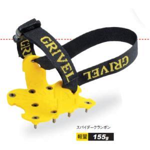 Grivel グリベル スパイダー GV-AS500B01G 登山靴 トレッキングシューズ アウトド...