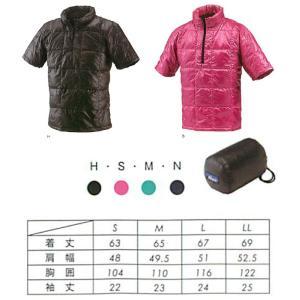 NANGA(ナンガ) ポータブルダウンTシャツ/L/SHISO(PNK) PD-T28|od-yamakei