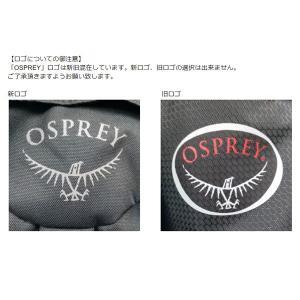 OSPREY(オスプレー) イーサー 60/ボンサイグリーン/S OS50075 od-yamakei 02