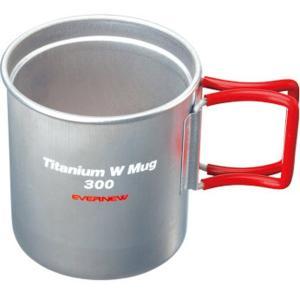 EVERNEW エバニュー チタンWマグカップ300FH RED EBY269R マグカップ コップ...