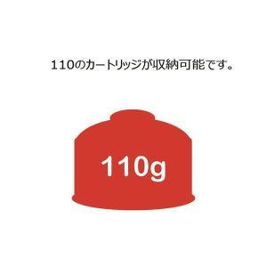 EVERNEW エバニュー Ti U/L クッカー深型S RED ECA264R レッド グリル キッチン 日用品 文具 台所用品 単品クッカー 単品クッカーチタン アウトドアギア od-yamakei 04