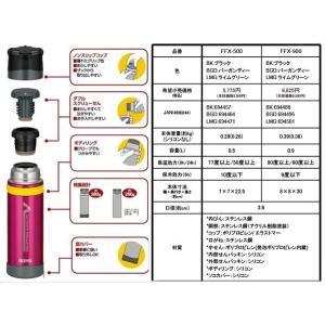THERMOS サーモス 新製品「山専ボトル」ステンレスボトル/0.9L/ライムグリーン LMG FFX-900 山専用ボトル 山専用ボトル 水筒 アウトドア 釣り 旅行用品|od-yamakei|03