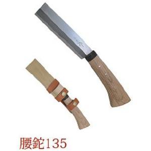 越前鍛冶 佐治武士(さじたけし) 佐治作 腰鉈135 od-yamakei