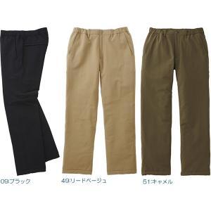 mizuno(ミズノ) BTストレッチナカワタパンツ/09/XL 73PM509|od-yamakei
