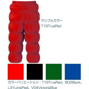 MOUNTAIN EQUIPMENT(マウンテン・イクィップメント) Powder 3/4 Pant 60/ブラック(B02)/M (423430)|od-yamakei