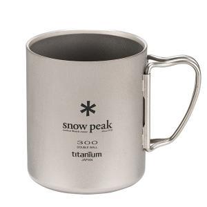 snow peak スノーピーク チタンダブルマグ 300 フォールディングハンドル MG-052FHR カップ ソーサー キッチン 日用品 文具 テーブルウェア