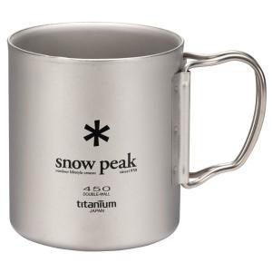 snow peak スノーピーク チタンダブルマグ 450 MG-053R カップ ソーサー キッチン 日用品 文具 テーブルウェア テーブルウェア(カップ) アウトドアギア