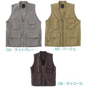 mizuno(ミズノ) マルチポケットベストM/08(チャコール)/XL A2JE4021|od-yamakei