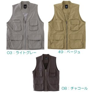 mizuno(ミズノ) マルチポケットベストM/49(ベージュ)/XL A2JE4021|od-yamakei