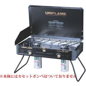 UNIFLAME ユニフレーム ツインバーナーUS-1900ブラック 610312 アウトドア ツーバーナーコンロ 釣り 旅行用品 ツーバーナーストーブ ストーブガス|od-yamakei