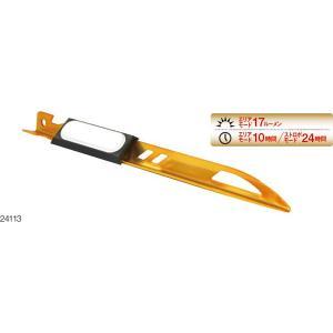 MOCHIZUKI モチヅキ UCO ステイクライト 24113 アウトドア 懐中電灯 ハンディライト 釣り 旅行用品 LEDタイプ アウトドアギア|od-yamakei