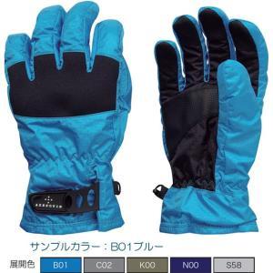 AXESQUIN アクシーズクイン Ms Rain Glove/ブルー B01 /M RG3553 手袋 アウトドア 釣り 旅行用品 キャンプ レイングローブ レイングローブ|od-yamakei