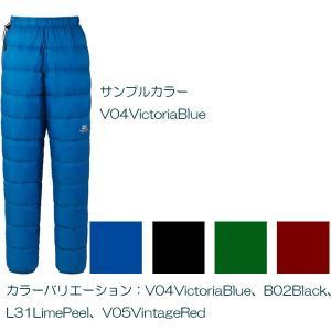 MOUNTAIN EQUIPMENT(マウンテン・イクィップメント) Powder Pant 70/ヴィクトリアブルー(V04)/XL 423464|od-yamakei