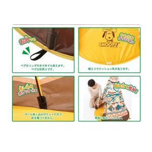OUTDOOR LOGOS ロゴス SNOOPY KIDS Tepee 86001056 キャンプ大型シェルタータープ アウトドア 釣り 旅行用品 キャンプ シェルター シェルター od-yamakei 05