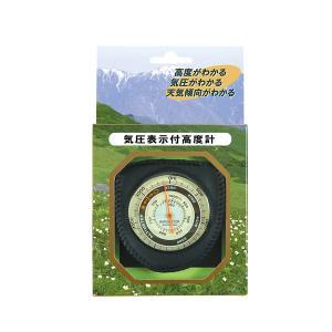 Highmount ハイマウント HM 高度計 11232 アウトドア 釣り 旅行用品 キャンプ 登山 高度計・気圧計 高度計・気圧計 アウトドアギア|od-yamakei