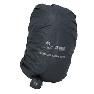 JR GEAR ジェイアールギア Rain Cover L/Grey 03 RCV08003 グレー レインカバー ザックカバー アウトドア 釣り 旅行用品 アウトドアギア|od-yamakei