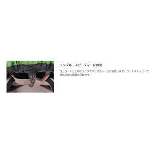 ISUKA イスカ ウルトラライト パックカバー LL/ロイヤルブルー 262412 レインカバー ザックカバー アウトドア 釣り 旅行用品 アウトドアギア|od-yamakei|03