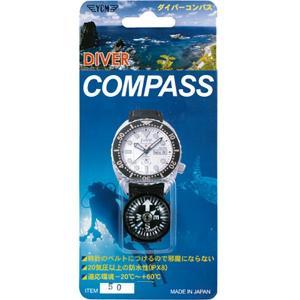 YCM C50ダイバーコンパス 10062 アクセサリー スポーツ マリンスポーツ ダイビング スノーケリング 水中コンパス アウトドアギア|od-yamakei
