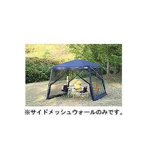 OUTDOOR LOGOS ロゴス 4サイドメッシュウォール3020 71660817 アウトドア 釣り 旅行用品 キャンプ 登山 イベントテント イベントテント アウトドアギア|od-yamakei