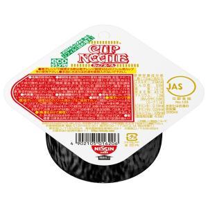 日清食品 カップヌードル リフィル 5014 アウトドア 旅行用携行食品 釣り 旅行用品 旅行用品 ご飯・おかず・カンパン 麺類 アウトドアギア|od-yamakei