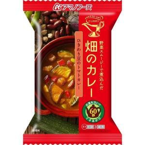 AMANO アマノフーズ 畑のカレー ひきわり豆のトマトカレ...
