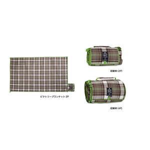 NEMO ニーモ・イクイップメント ビクトリーブランケット 2P NM-VBK-2P アウトドア寝具 毛布 アウトドア 釣り 旅行用品 アウトドアギア|od-yamakei