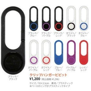 Cliphanger クリップハンガー クリップハンガーピビット/ホワイト/ブラック PIVIT アウトドア 釣り 旅行用品 携帯電話ストラップ 携帯電話ストラップ|od-yamakei