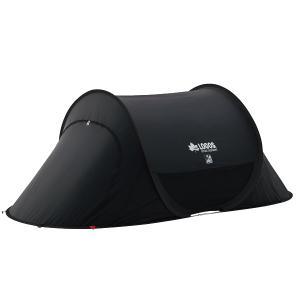 OUTDOOR LOGOS ロゴス Black UV ポップフルシェルター -AI 71809022 ブラック サンシェード アウトドア 釣り 旅行用品 キャンプ アウトドアギア|od-yamakei