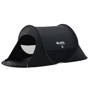 OUTDOOR LOGOS ロゴス Black UV ポップフルシェルター -AI 71809022 ブラック タープテント アウトドア 釣り 旅行用品 キャンプ|od-yamakei|02