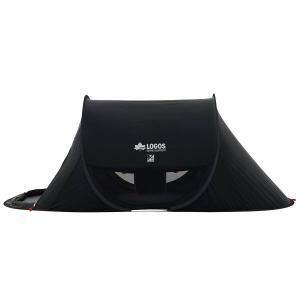OUTDOOR LOGOS ロゴス Black UV ポップフルシェルター -AI 71809022 ブラック タープテント アウトドア 釣り 旅行用品 キャンプ|od-yamakei|03