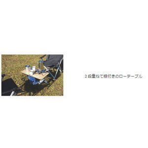 UNIFLAME ユニフレーム フィールドラック ブラック 611616 アウトドア 釣り 旅行用品 キャンプ 登山 キッチンスタンド キッチンスタンド od-yamakei 05