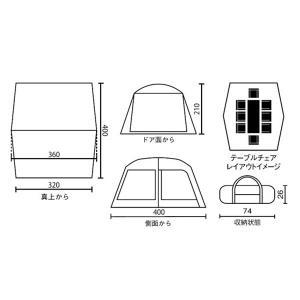 Coleman コールマン タフスクリーンタープ/400 2000031577 大型シェルタータープ アウトドア 釣り 旅行用品 キャンプ スクエア型タープ スクエア型タープ|od-yamakei|04