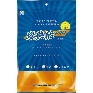 ミドリ安全 塩熱飴 PRO 22216 マルチビタミン ダイエット 健康 サプリメント 栄養補助食品 栄養補助食品 アウトドアギア|od-yamakei